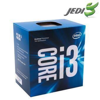 INTEL I3-7100 LGA1151 3.9 GHz