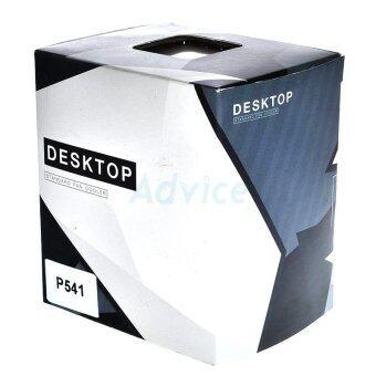 รีวิวพันทิป Intel Pentium4 Central Processing Unit 541 (Box-Fan Desktop)