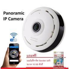 กล้อง IP Camera 360 องศา Panoramic Camera (VR Camera mini) แถมฟรีเมมแท้ Sandisk 16 gb x 1 ชุด