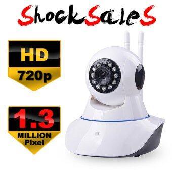 IP Camera CCTV กล้องวงจรปิด/กล้องไอพี 1.3 ล้านพิกเซล HD 720P IR Cut Wi-Fi และ ไมโครโฟน ในตัว (Full HD 1080p)