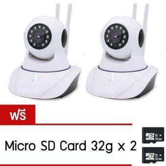 IP Camera p2p Cam IP Camera Full HD กล้องวงจรปิดไร้สาย version 2 สองเสาอากาศ(white)แพ็คคู่ แถมฟรี Micro SD Card 32GB แพ็คคู่