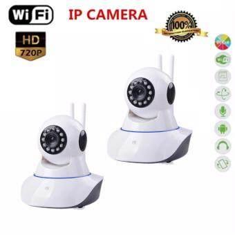 IP Camera p2p Cam IP Camera Full HD กล้องวงจรปิดไร้สาย version 2 สองเสาอากาศ(white)2ชิ้น
