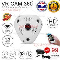 กล้องวงจรปิด  IP Camera VR 360  WiFi  HD CAMERA ถ้ากล้องวงจรปิดของคุณ 1 ตัวสมารถทำงานได้เทียบเท่ากล้อง 4 ตัว สินค้าของแท้ประกันศูนย์ไทย