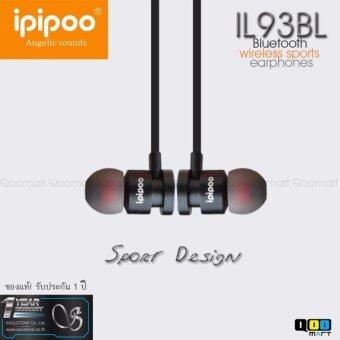 หูฟังบลูทูธ อินเอียร์ สปอร์ต IPIPOO IL93BL Wireless Sport