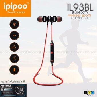 iPIPOO หูฟังบลูทูธ รุ่น IL93BL Wireless Sport