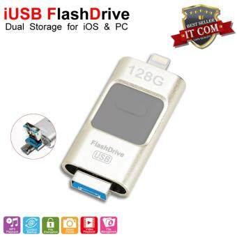 iUSB Pro (ของแท้) 128GB LX-890 USB 3.0 OTG แฟลชไดร์ฟสำรองข้อมูลสำหรับ iPhone/iPad (Silver)