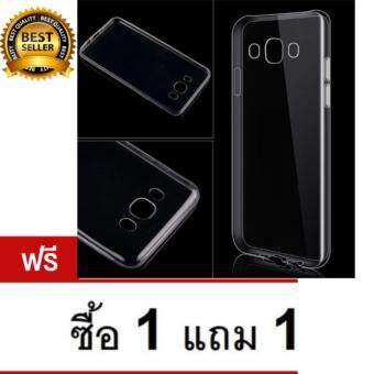 เคสซัมซุง-j7-2016 แบบใส บางเพียง 0.3 มม เคสโทรศัพท์ไอโฟน เคสมือถือเคสใส เคสซิลิโคนกันกระแทก (ชื้อ1 แถวม 1 )