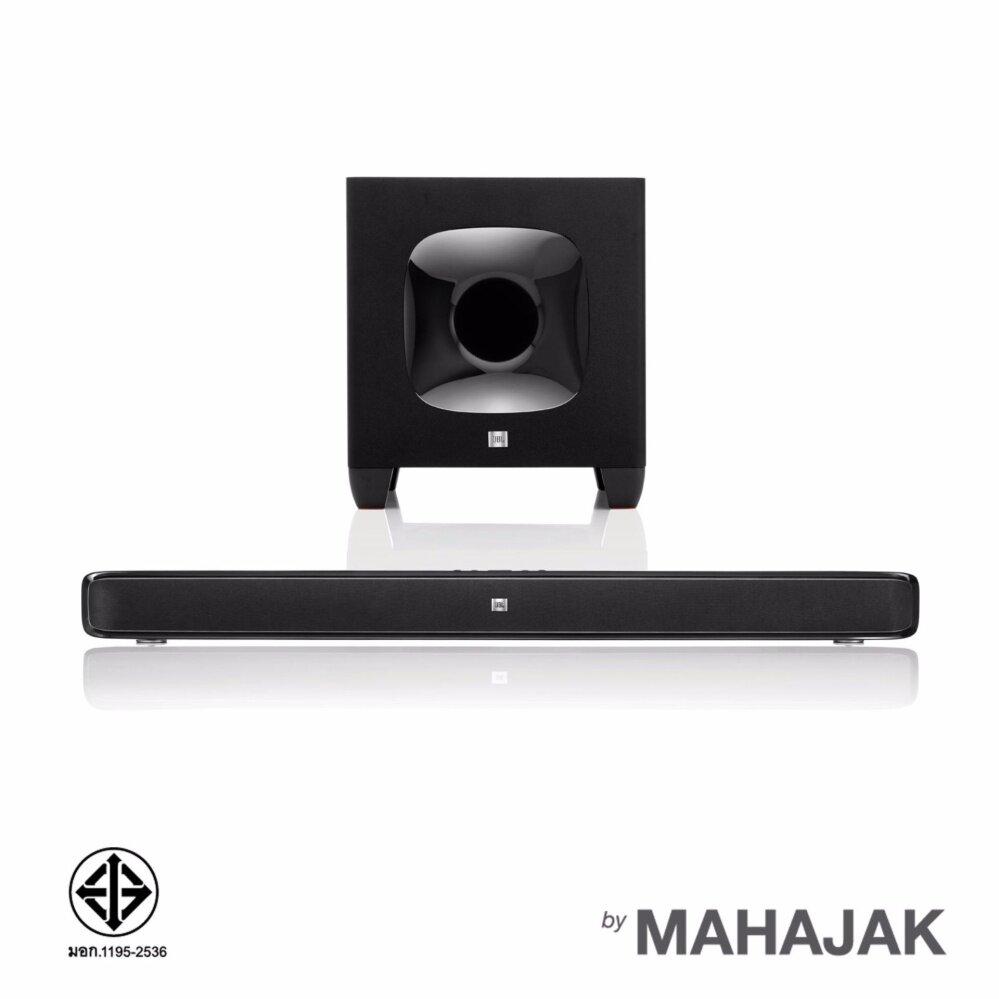 สอนใช้งาน  สระบุรี JBL Cinema SB 400 ลำโพง Soundbar (ดำ)