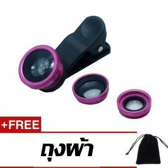 JC Gadget Clip Lens เลนส์มือถือ 3in1 ( สีชมพู ) + ถุงผ้า
