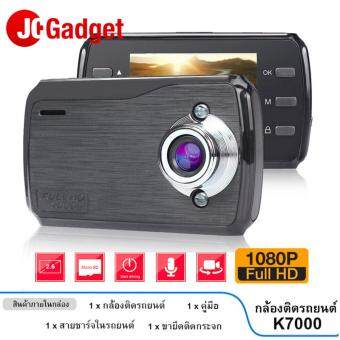 JCGADGET กล้องติดรถยนต์ รุ่น K7000 ( สีดำ )