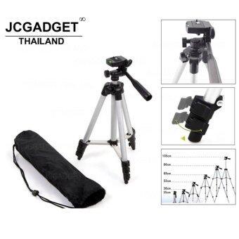 JCGADGET ขาตั้งกล้อง Tripod รุ่น TF-3110 (Sliver)