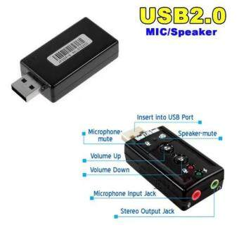 2561 JJ USB Sound Adapter External USB 2.0 Virtual 7.1 Channel-Black
