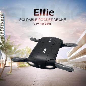 JJRC H37 ELFIE (Minidrone Selfie)