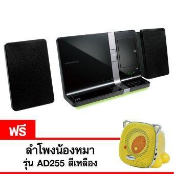 JVC ชุดลำโพง Docking รุ่น UX-VJ5 (สีดำ) แถมฟรี ลำโพงน้องหมา รุ่น\nAD255 (สีเหลือง)