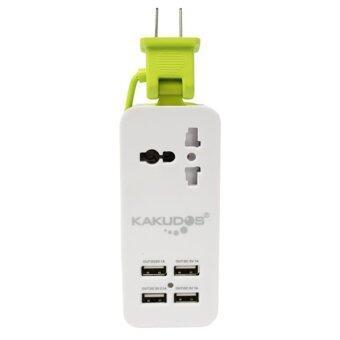 KAKUDOS Adapter USB ปลั๊กไฟ Charger 4.2A Output ชาร์จพร้อมกันได้ 4 ช่อง (สีเขียว)