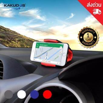 KAKUDOS คลิปหนีบโทรศัพท์ แท่นวางโทรศัพท์ ที่จับโทรศัพท์ ที่วางโทรศัพท์ในรถยนต์รูปปากจระเข้ Alligator Clip (Red/สีแดง)