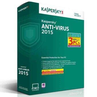 Kaspersky Anti-Virus 2015 (3 PCs) -KAV03BSV15FS