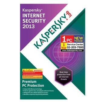 Kaspersky Internet Security 2013 - 1 User