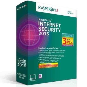 Kaspersky Internet Security 2015 (3 PCs) -KIS03BSV15FS