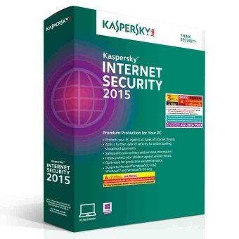 Kaspersky Internet Security 2015 (Renewal 3 PCs) -KIS03RLV15FR