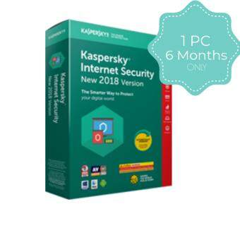 Kaspersky Internet Security 2018(6 Months) (1PC) (Key Only) ของแท้ 100 % (ติดตั้งฟรี)
