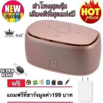 Kingone K5 Super Bass Portable Mini Wireless Speaker APP Bluetooth Stereo Music Sound Box Kingone K5 ลำโพง Bluetooth Speaker