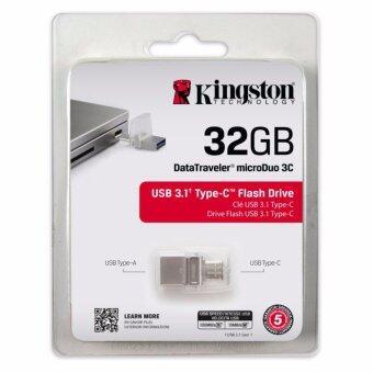 ขอเสนอ Kingston แฟลชไดร์ฟ 32GB DTDUO3C Type-C USB 3.1 3.0 สำหรับ Macbook