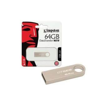 ต้องการขาย Kingston DataTraveler SE9 USB 64GB Flash drive