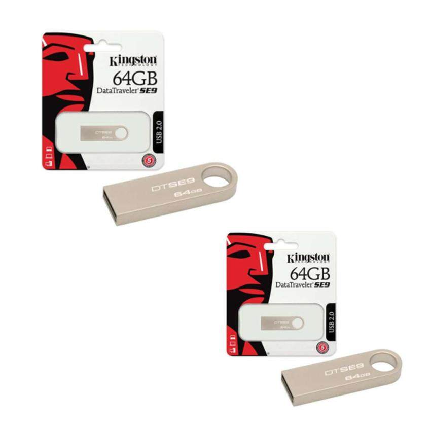 Kingston DataTraveler SE9 USB 64GB Flash drive 2ชิ้น