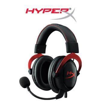 Kingston HyperX Cloud II Gaming Headset (Black/RED)