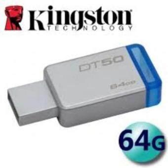 Kingston Original แฟลชไดร์ฟ High-speed 64GB Data Traveler DT50 USB 3.0 / 3.1