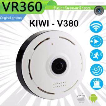 kiwi CCTV WIFI IP Camera 360 Fisheye Panoramic Dome Camera 1.3MP 960P ONVIF CCTV Night Vision Video Surveillance Security 360 องศาพาโนรามากล้องวงจรปิดไร้สาย HD ไร้สาย VR IPCam V380S