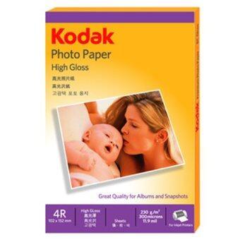 KODAK (100/Pack) Photo Inkjet 4x6 200G. กระดาษปริ้นรูป 4X6(100/Pack)