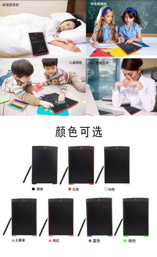 LCD tablets tablets LED message board panel LCD electronic board luminous blackboard writing board children painting - intl