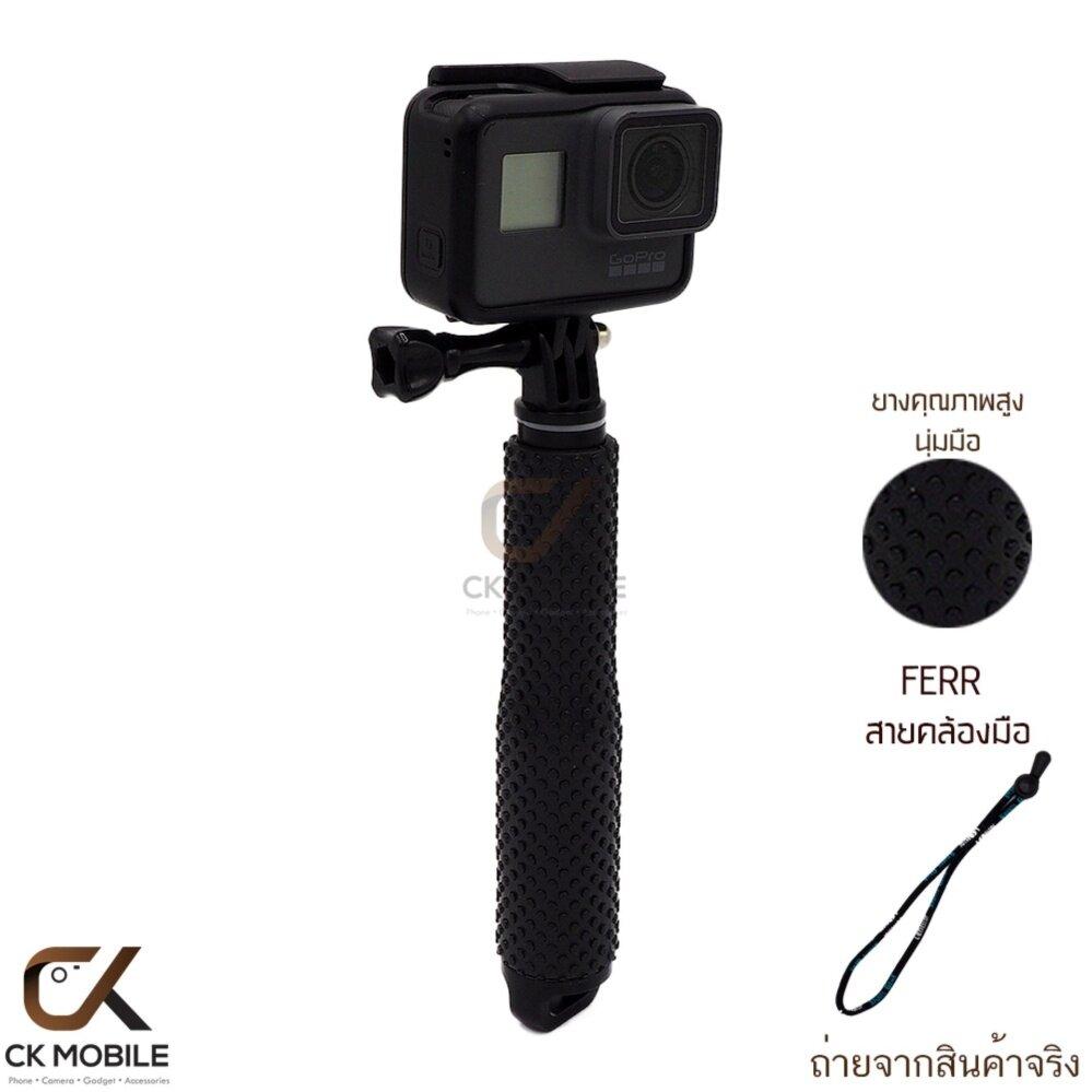 ไม้เซลฟี่ รุ่น LDX-806 สำหรับ Action Camera ทุกรุ่น (สีดำ) ฟรีสายคล้องมือ มูลค่า 99 บาท
