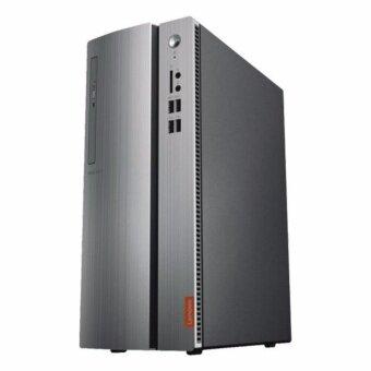 2561 LENOVO IdeaCentreIC 510-15IKL (90G80061TA)