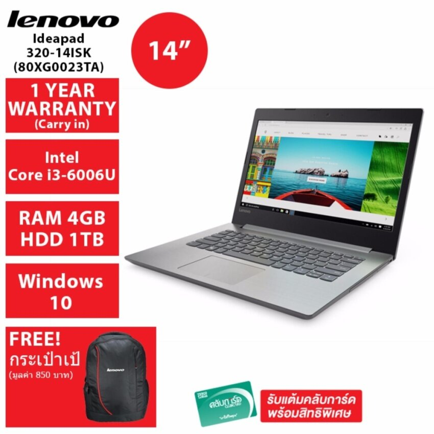 LENOVO โน๊ตบุ๊ค Ideapad 320 14 Core i3-6006U 4GB1TB รุ่น W80XG0023TA