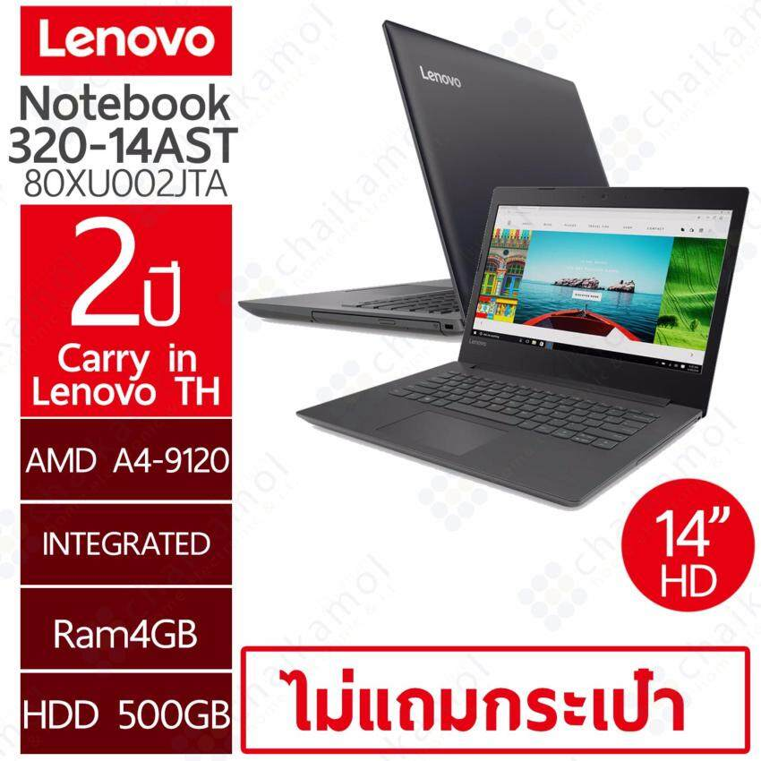 Lenovo Notebook 80XU002JTA 14 HD  AMD A4-9120  4GB  500GB