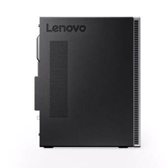 Lenovo PC IdeaCenter IC510-15IKL