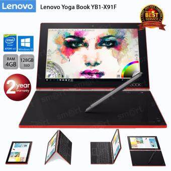 Lenovo Yoga Book YB1-X91F (ZA150330TH) Atom X5-Z8550/4GB/128GB/10.1/Win10Pro (Red)