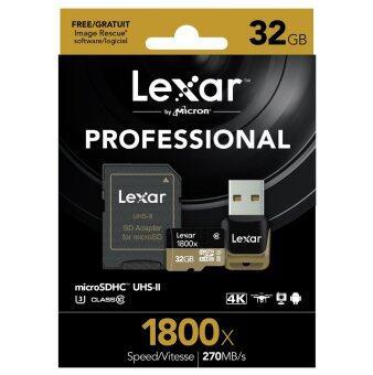 Lexar 32GB Micro SD Professional 1800x (270MB/s)