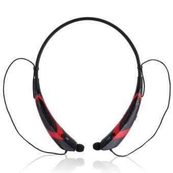 LG HBS-760 Sport Bluetooth Headset