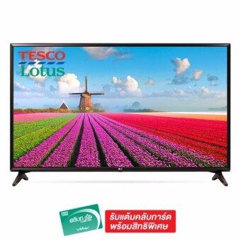 LG HD Smart LED TV 32 รุ่น 32LJ550D