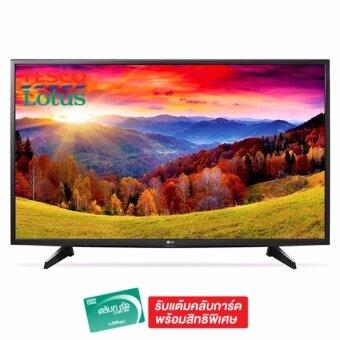 LG LED Smart TV 55 นิ้ว รุ่น 55LH600T