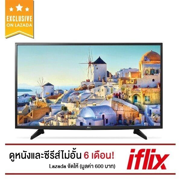 LG UHD Smart Digital TV 43 รุ่น 43UH610T + บัตรสมาชิก iflix สำหรับดูซีรีส์และหนังไม่อั้น 6 เดือน (มูลค่า 600 บาท)