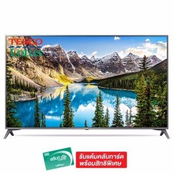 LG UHD Smart TV 43 รุ่น 43UJ652T