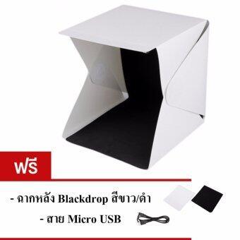 """สตูดิโอถ่ายภาพ กล่องถ่ายภาพ แบบพกพา Light Room LightRoom Photo Studio 9"""" (24 cm.) Photography Lighting Tent Kit Mini Cube Box"""