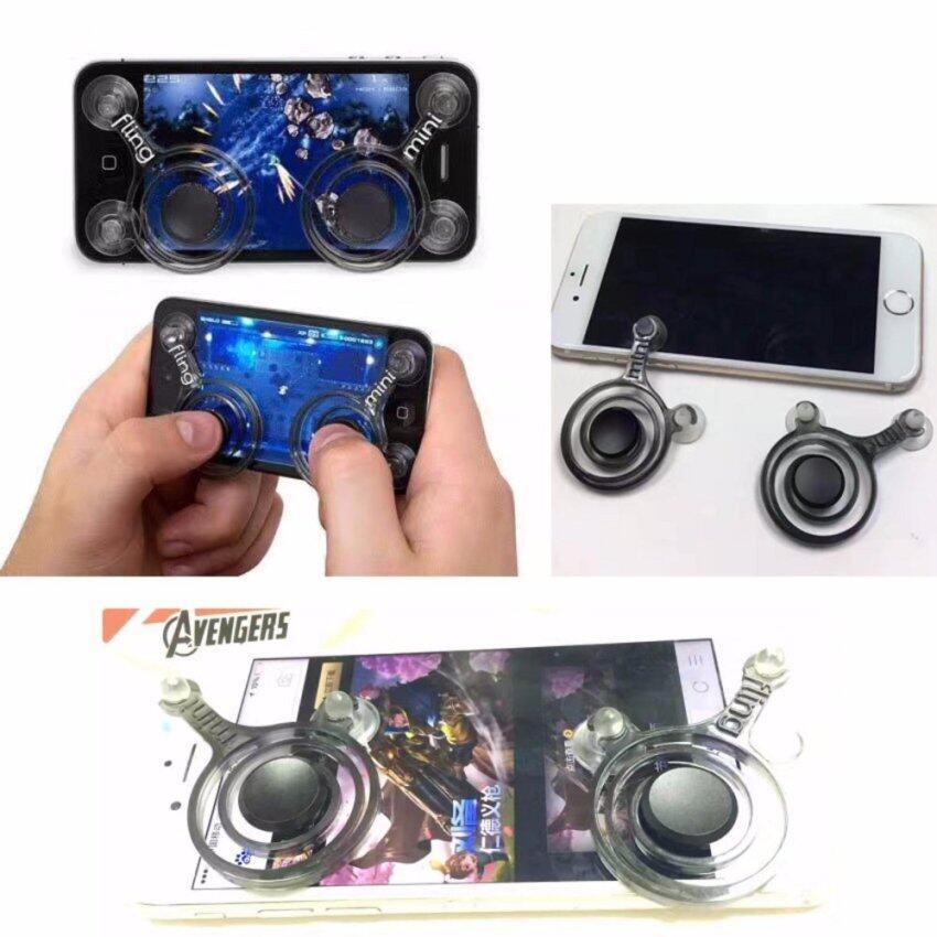 Lilry shop Mini Game handle i joystick it (1คู่)