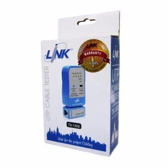 ต้องการขาย LINK TX-1302 UTP CABLE TESTER เครื่องทดสอบสายแลน (Ethernet Cable)