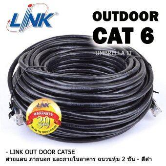 Link UTP Cable Cat6 Outdoor 80M สายแลน(ภายนอกอาคาร)สำเร็จรูปพร้อมใช้งาน ยาว80 เมตร (Black)